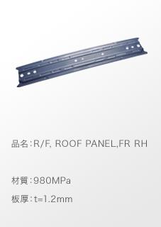 中国製品実績02