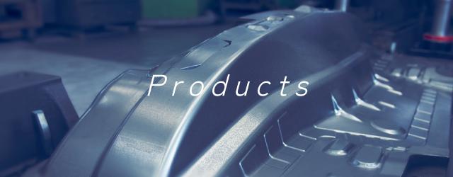 Aluminum | Ultra High Tensile Strength Steel | SASAHARA KANAGATA