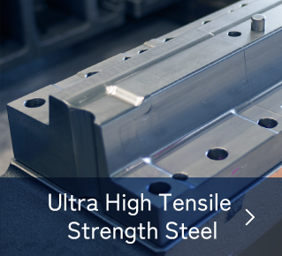 Ultra High Tensile Strength Steel