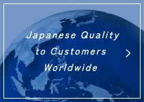 Japanese Quality to Customers Worldwide