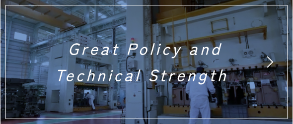 Great Policy and Technical Strength