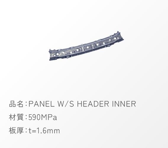 中国製品実績04