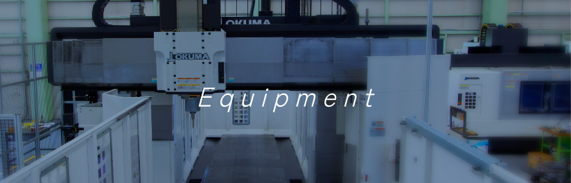 Equipment | SASAHARA KANAGATA