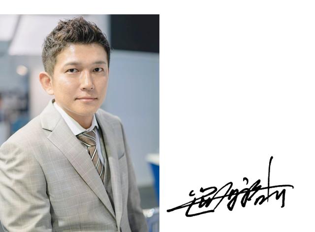 Yusuke Sasahara