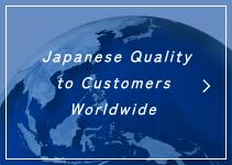 Japanese Quality to Customers Worldwide